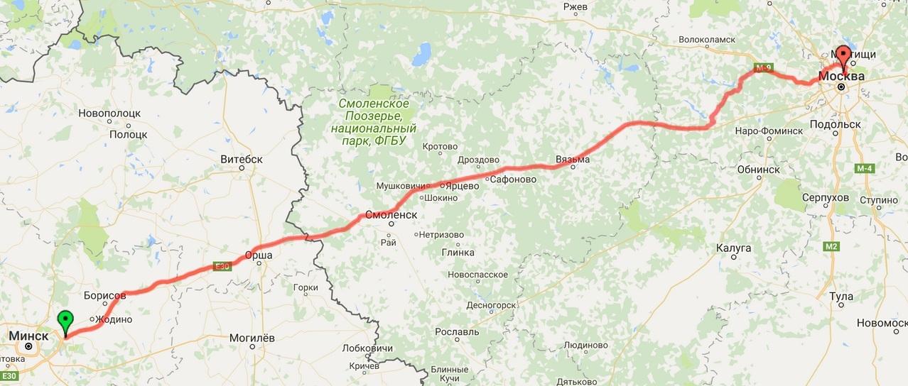 Берарусь - Россия