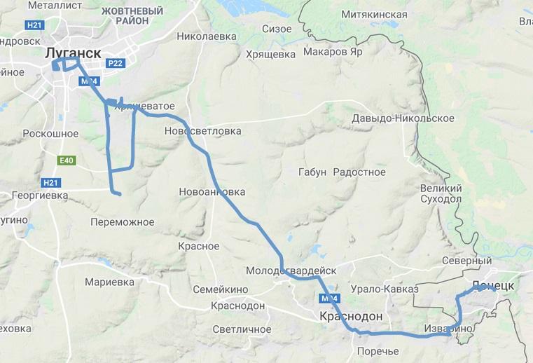 Донецк (Р.Ф) - Луганск