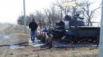 Черный танк. Хрящеватое.