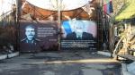 Луганск. База Ночных Волков.