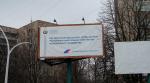 Луганск. Социальная реклама