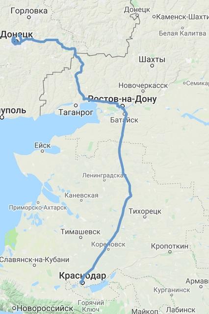 Донецк - Краснодар