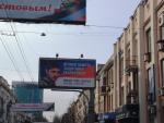 Донецк. Социальная реклама.