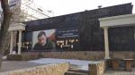 """Донецк. Место гибели Захарченко. Кафе """"Сепар"""""""