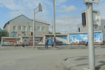 Аральск.