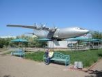 Байконур. Ан-12Б