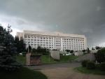 Алматы.
