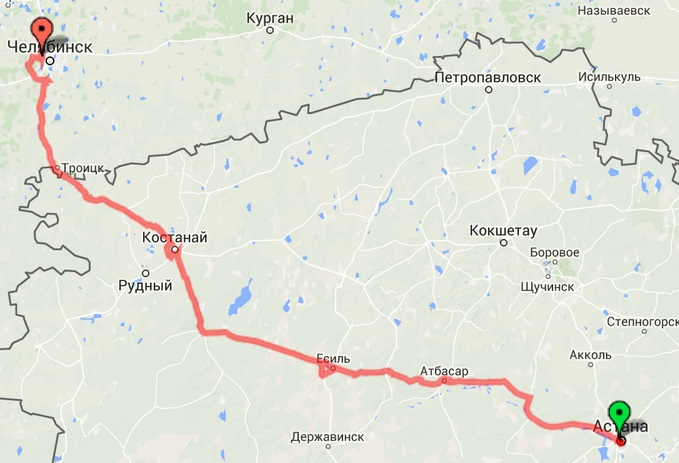 Астана - Челябинск