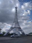 Париж в Челябинске
