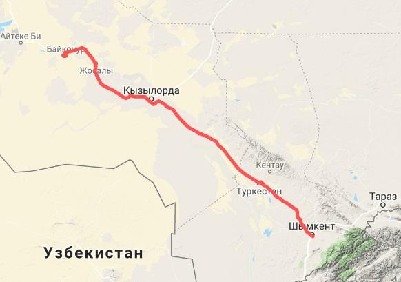 Байконур - Шымкент