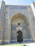 Мечеть БибиХанум