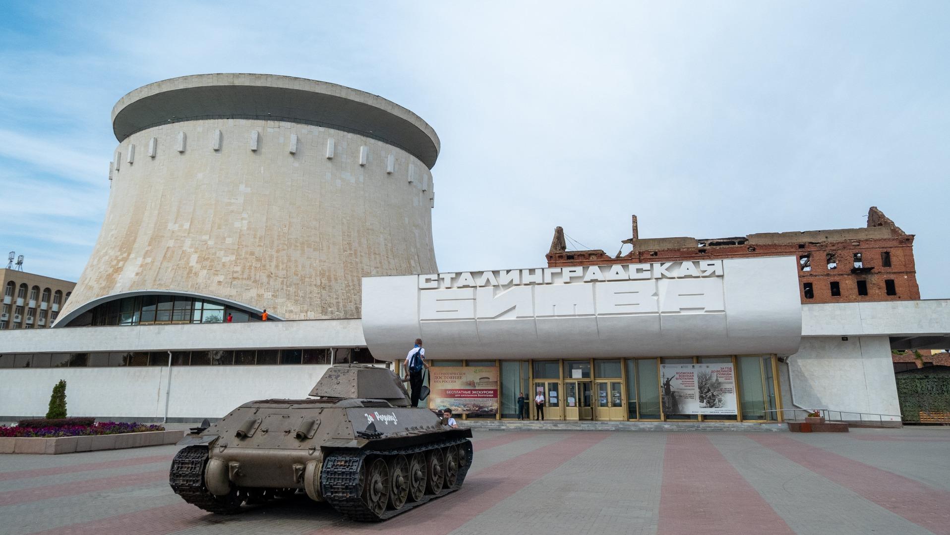Волгоград. Сталинградская битва