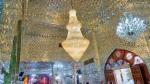 Hemmat Tajrish Mosque