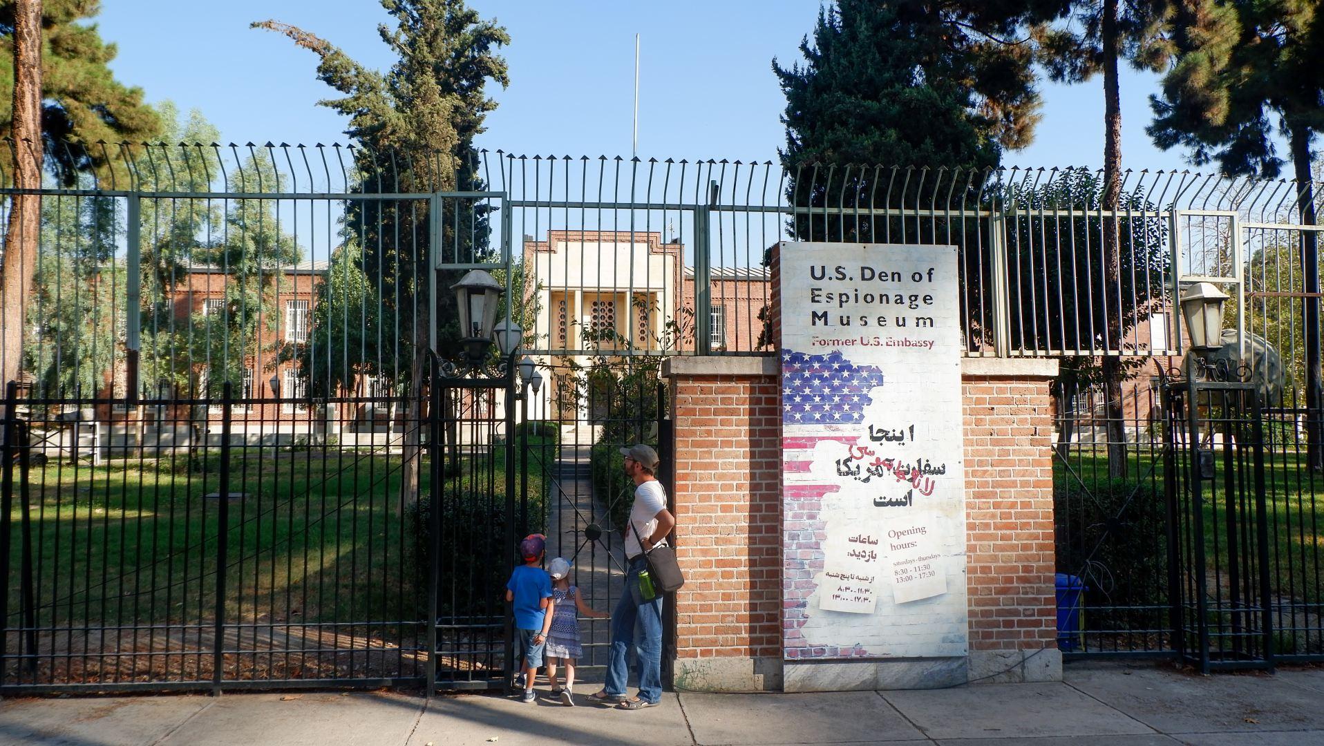 Американское посольство