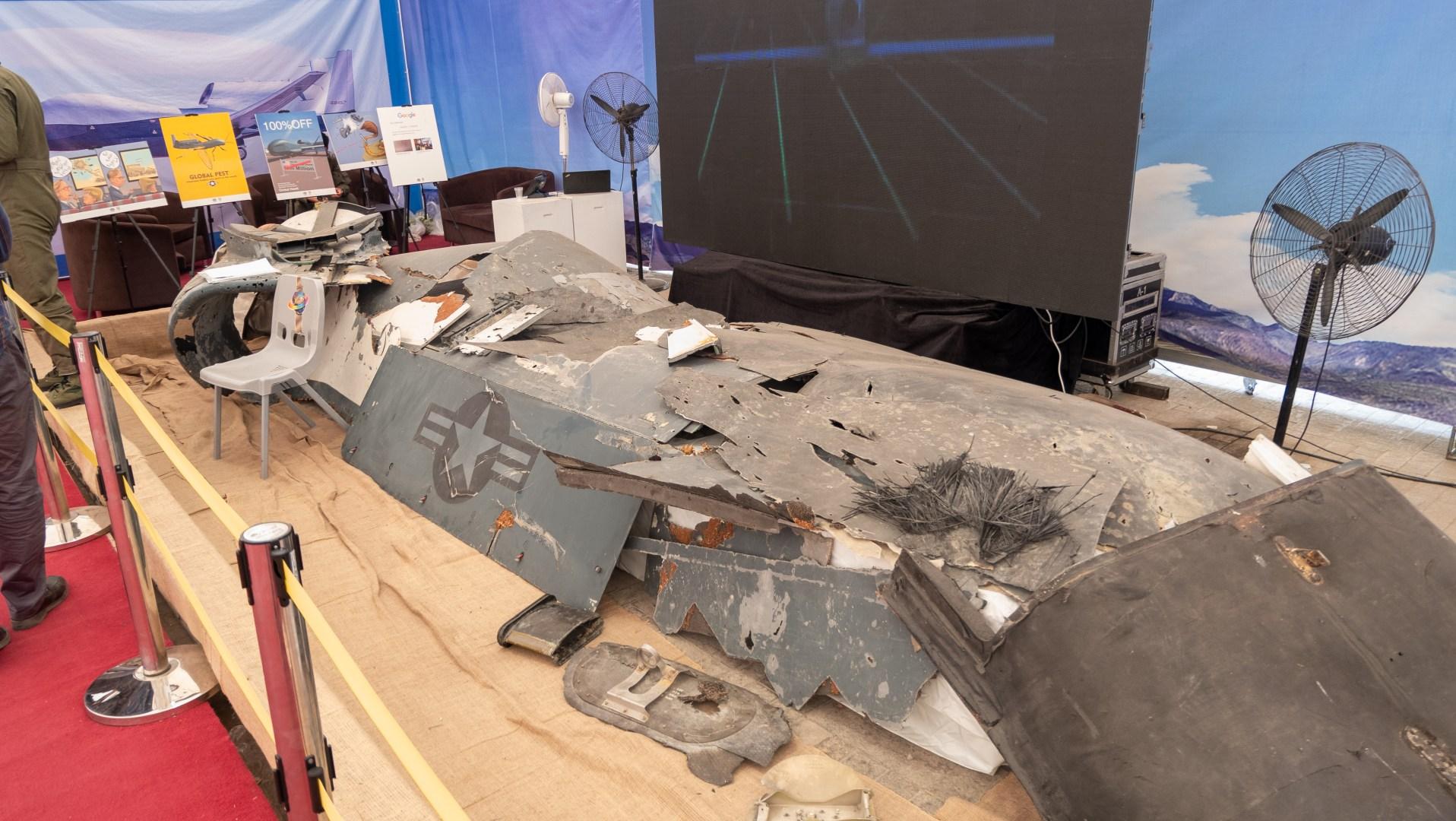 Остатки американского дрона