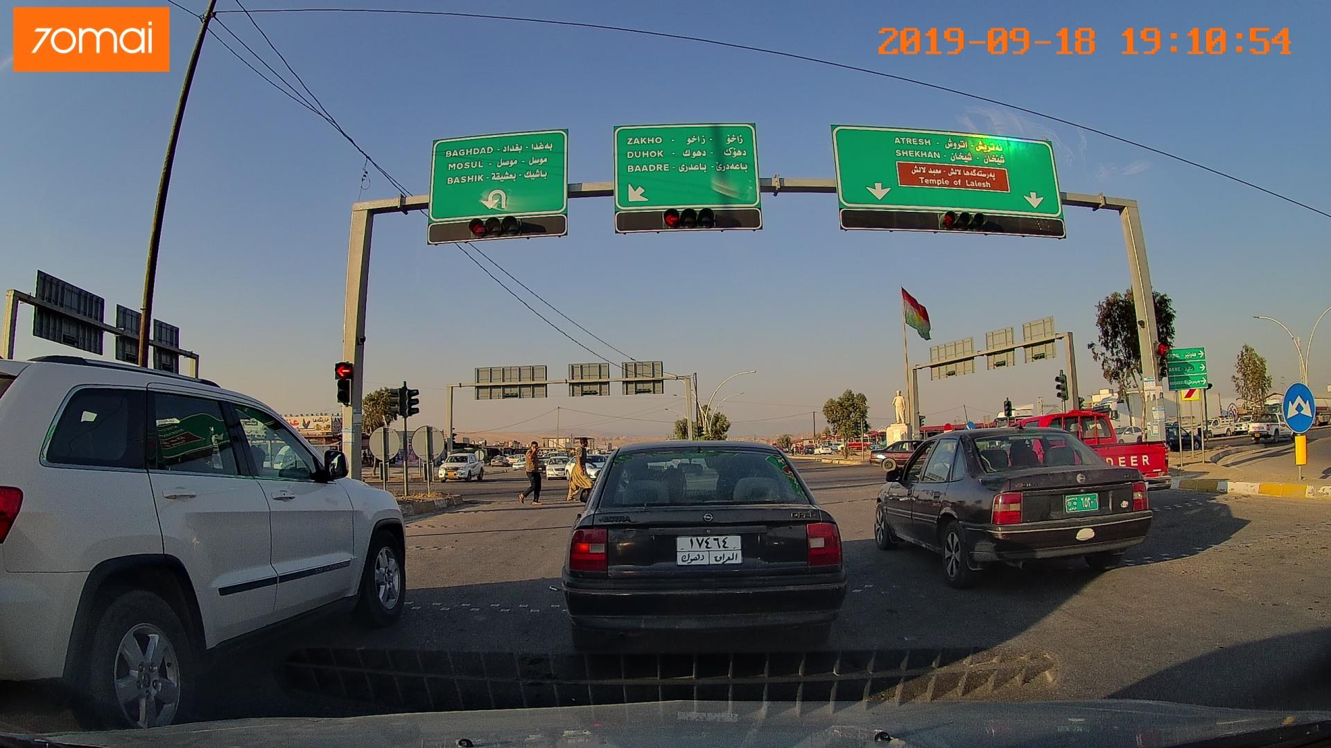 Дорога в Эрбиль