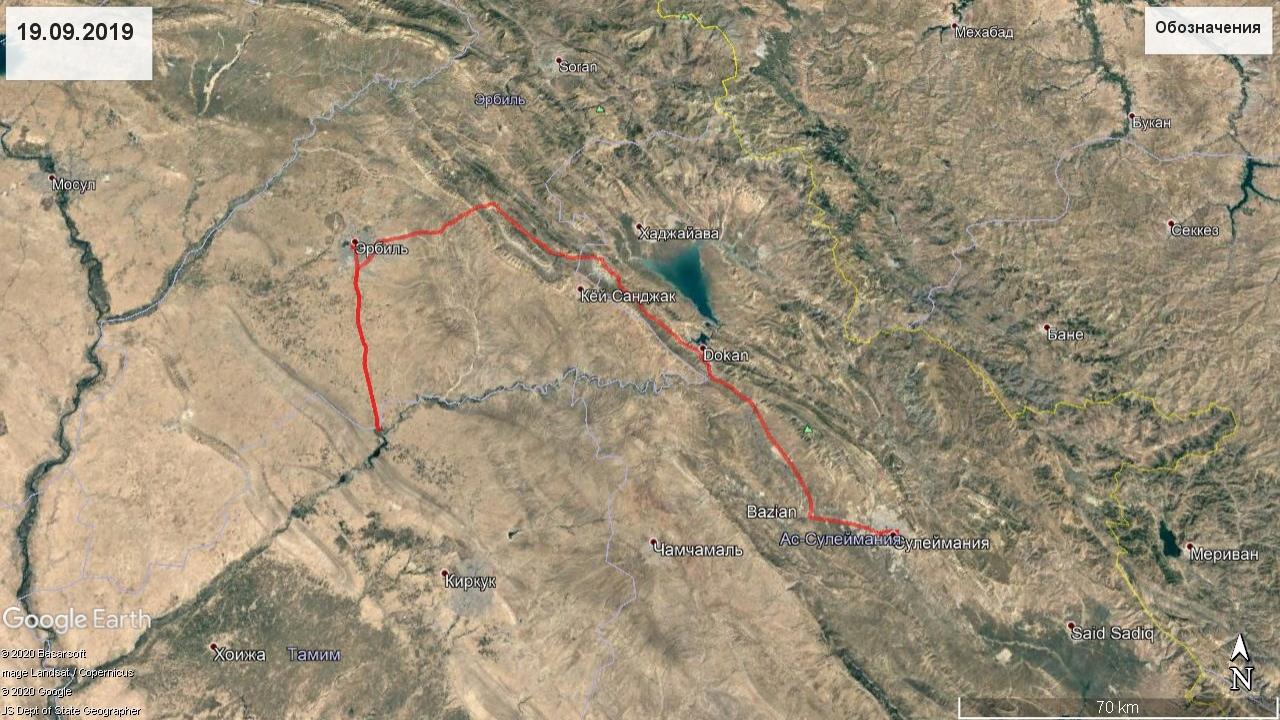 Эрбиль-Сулеймания