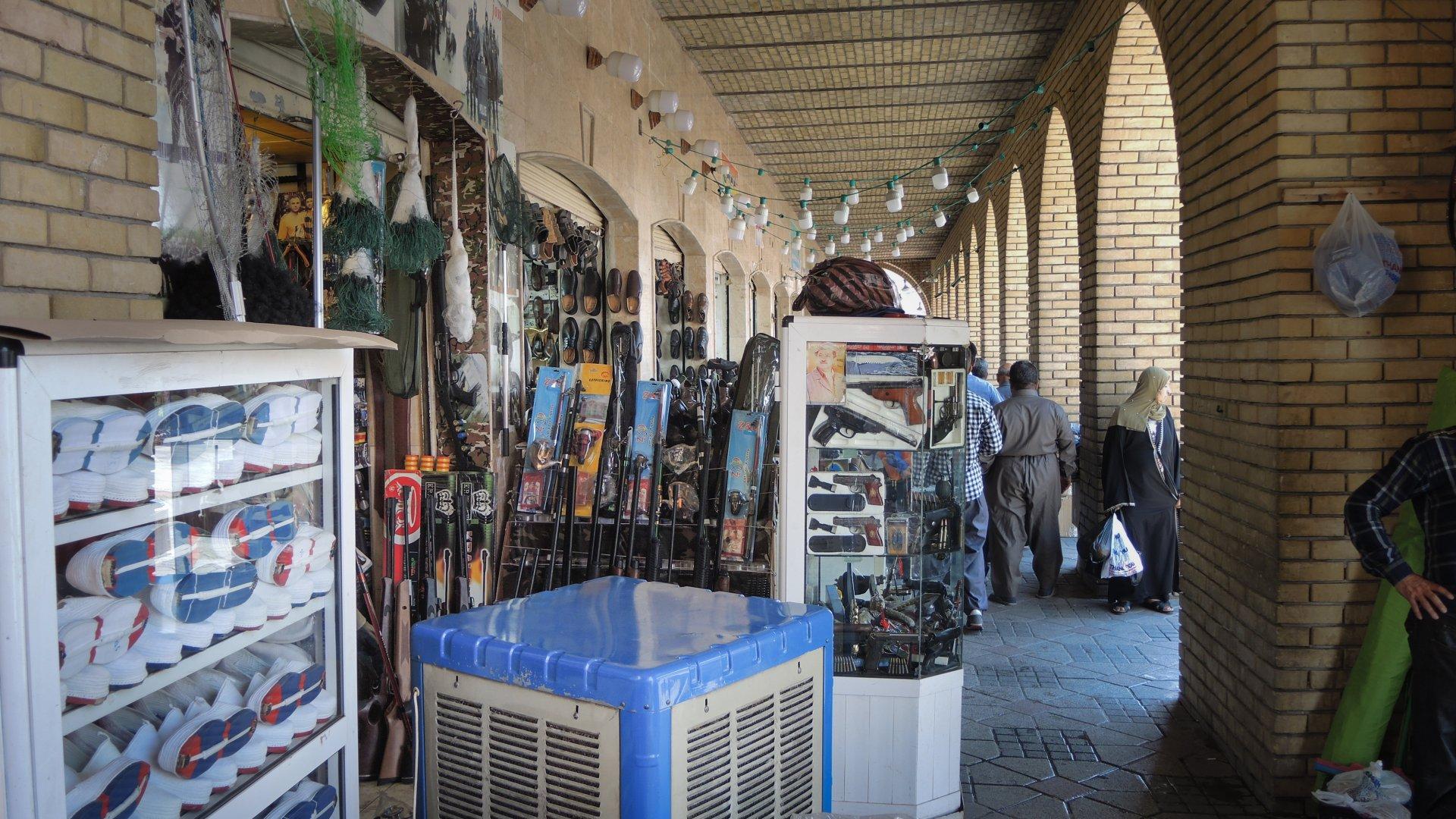 Эрбиль. Продажа оружия