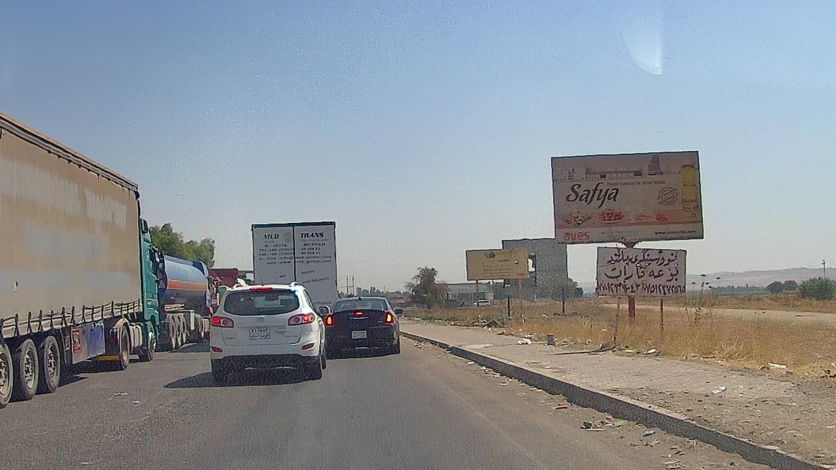 Между КП Пешмерги и Ирака