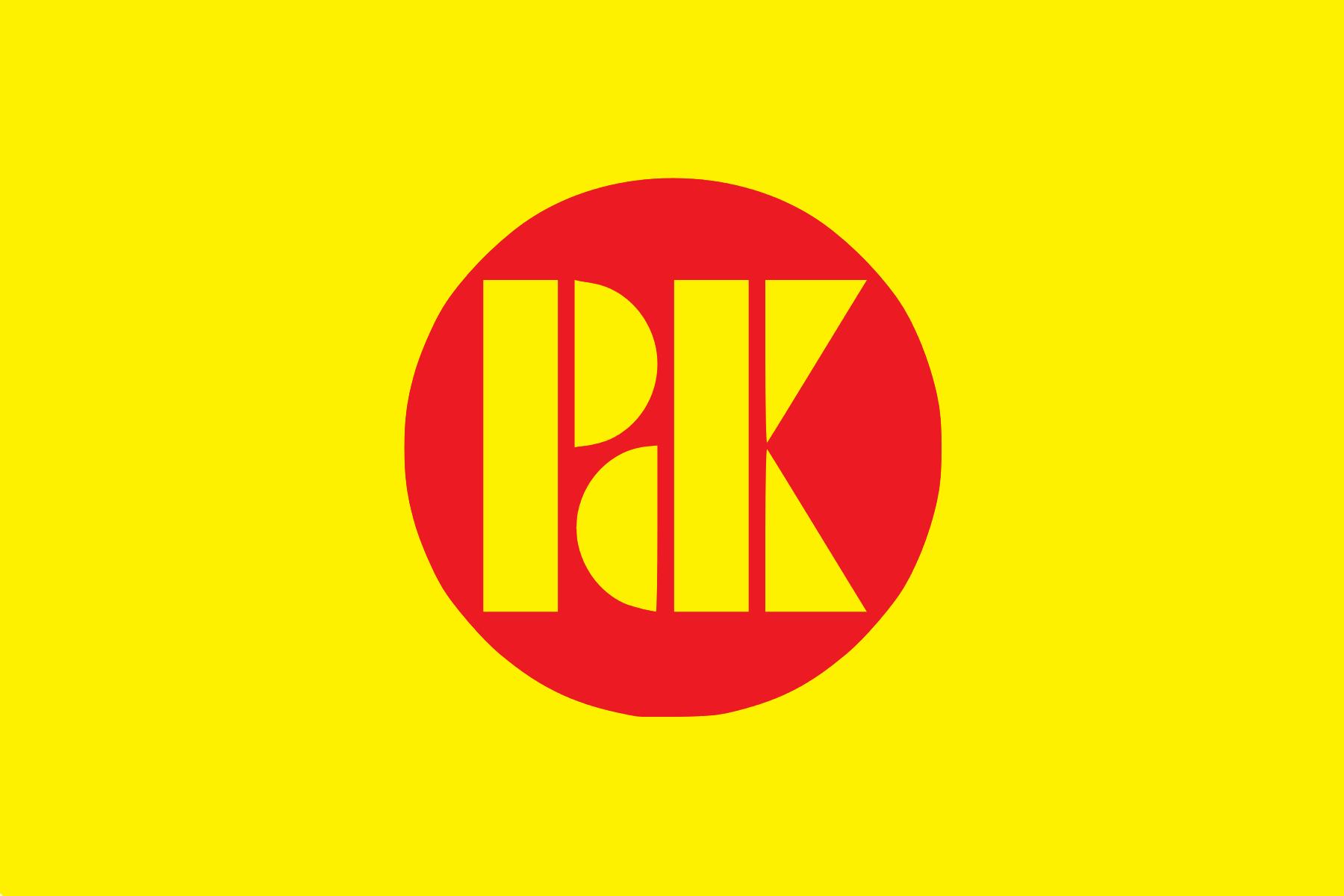 KDP - ДПК - Барзани