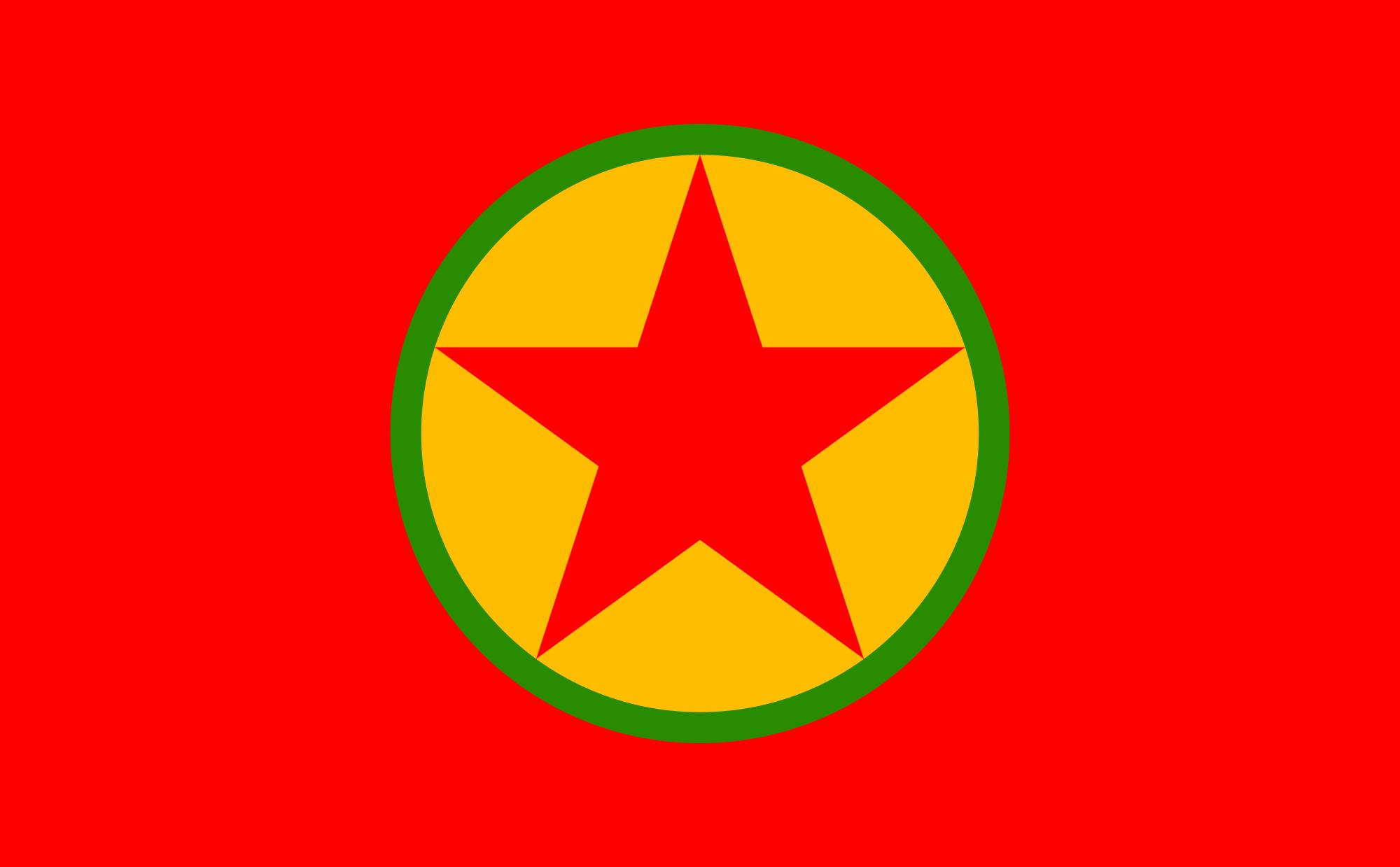PKK - РПК