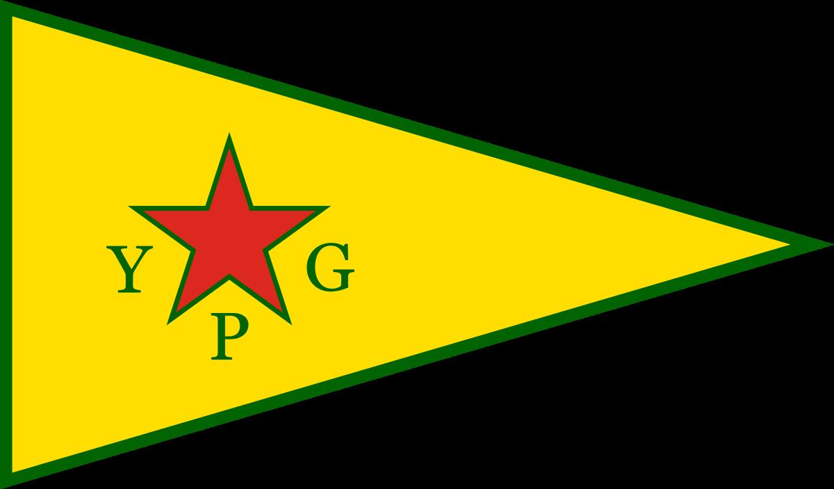 YPG - Сирийская РПК