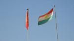 Флаг РПК + флаг Курдистана