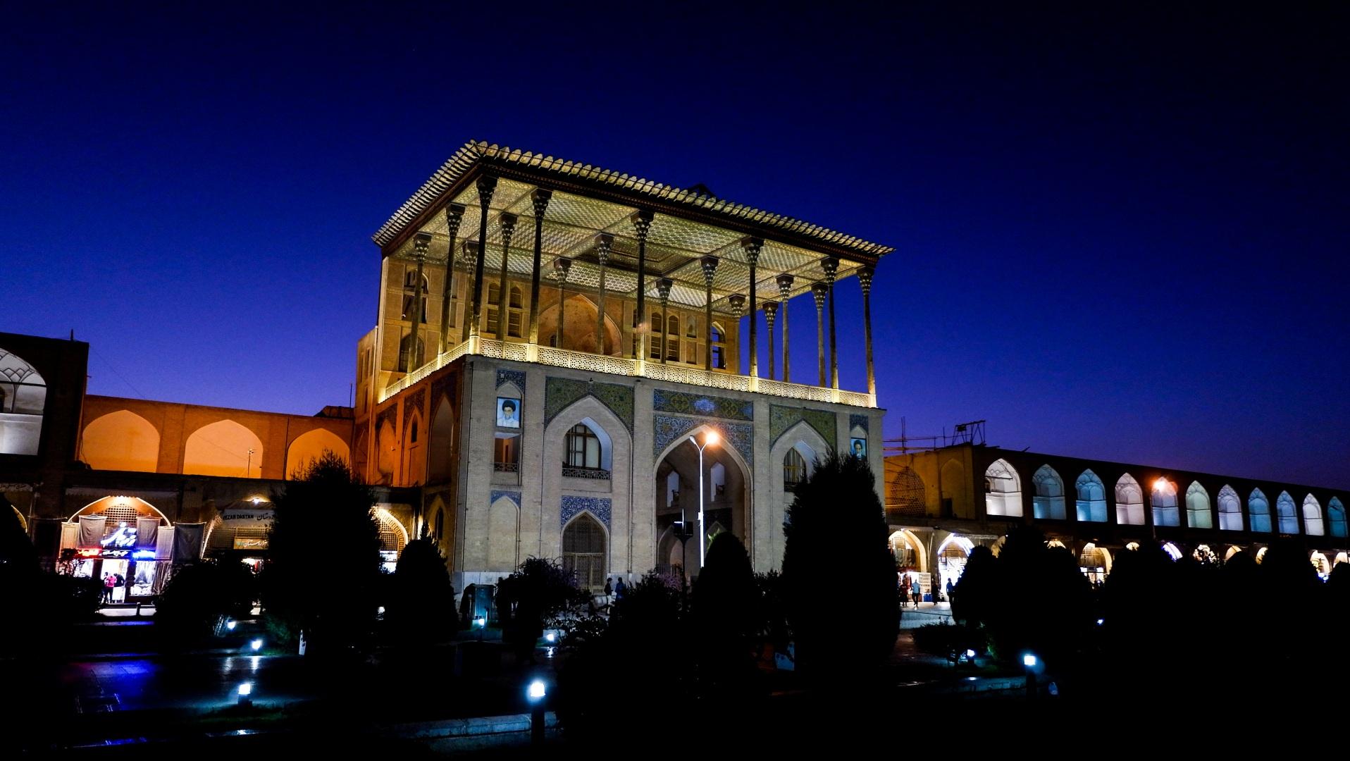 Эсфахан.