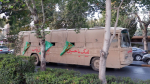 Эсфахан. Военные