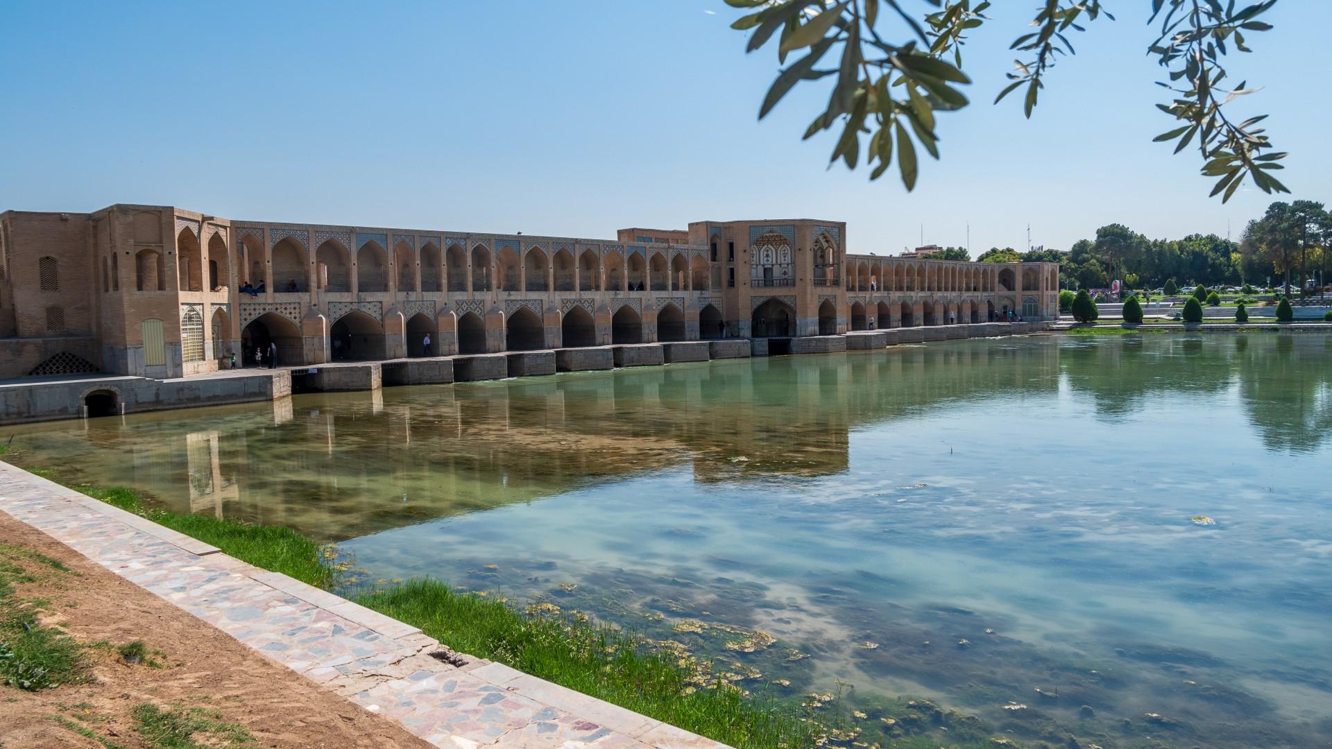 Мост. Исфахан.