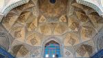 Мечеть Джами в Исфахане