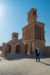 Aghazadeh Historical House