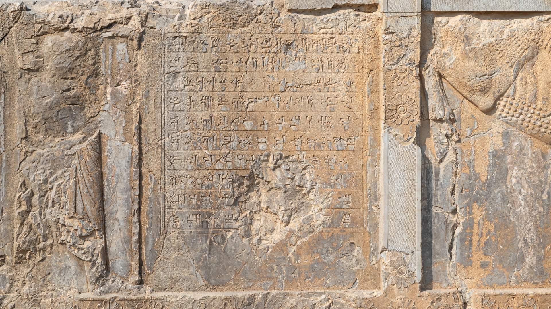Персиполис