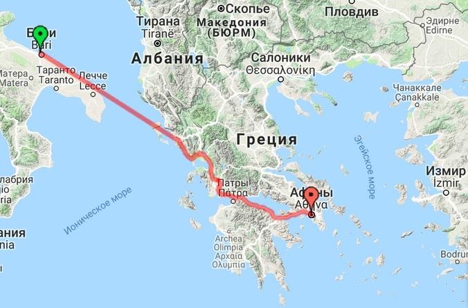 Бари - Афины