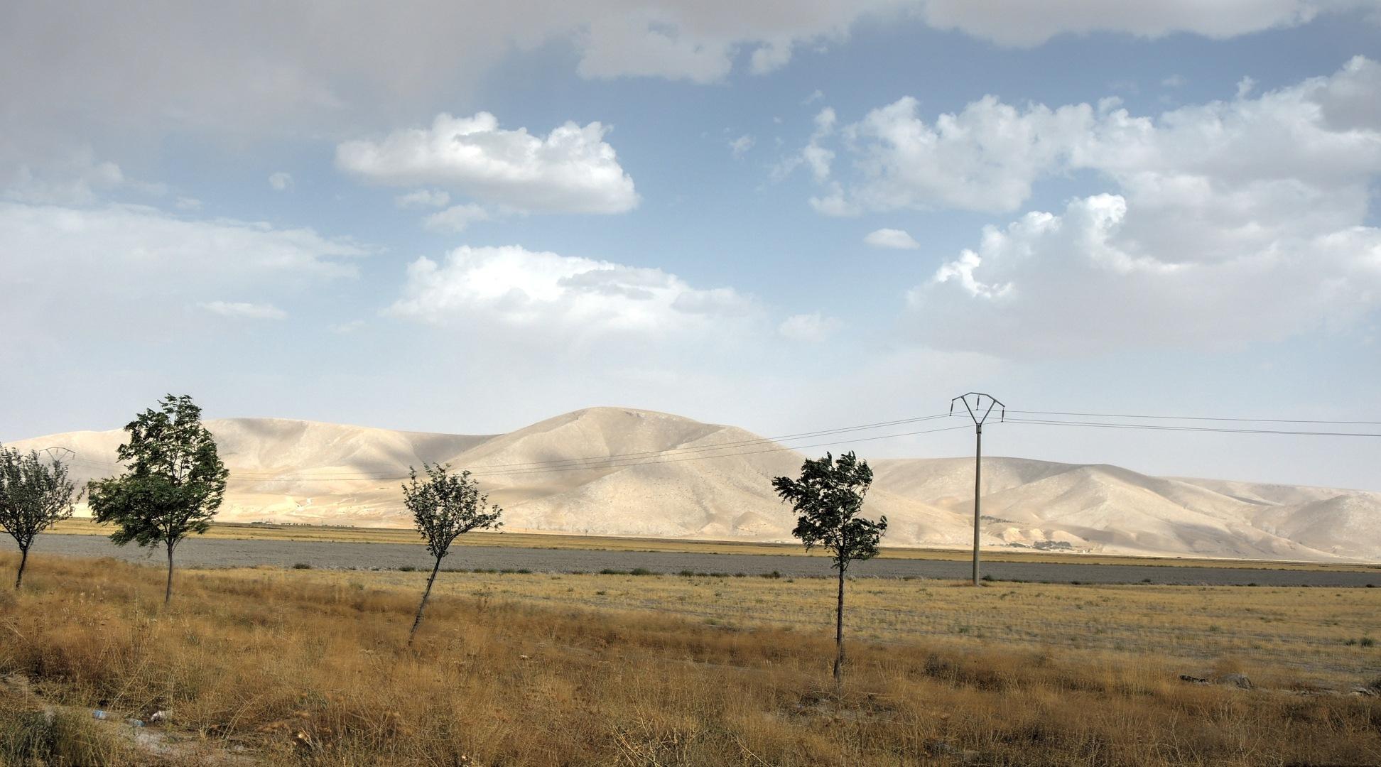 Армянское нагорье