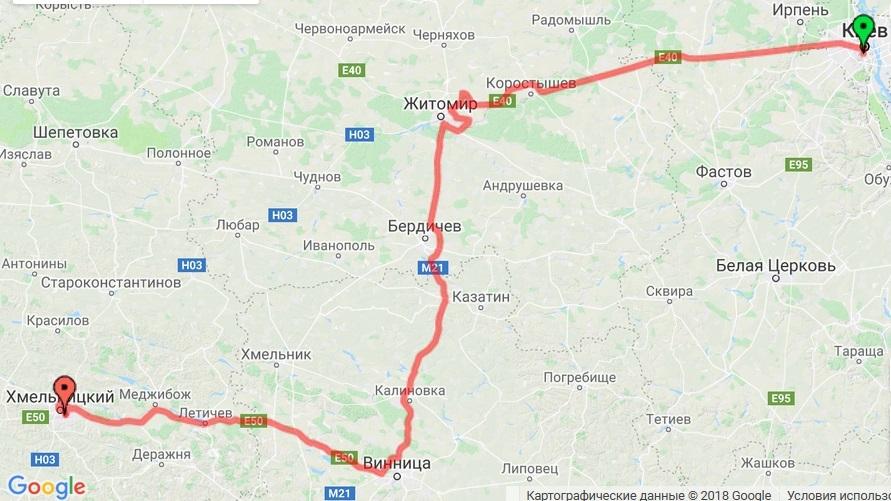 Киев - Хмельницкий