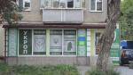 """Укроп  - милитаризированный аналог """"наших"""""""