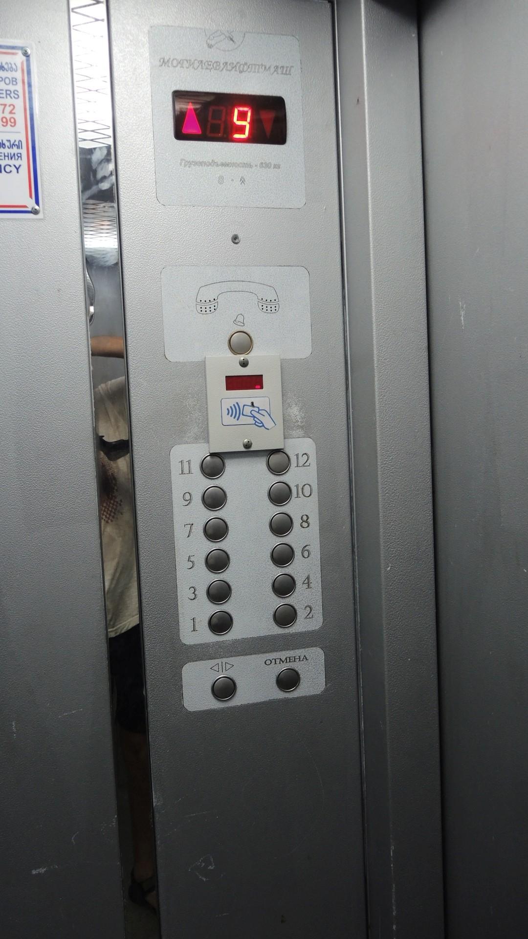 Батуми. Платный лифт