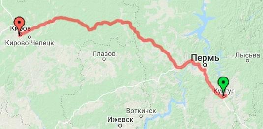 Кунгур - Киров