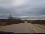 Унылая дорога