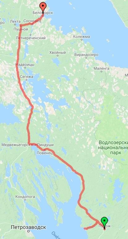 Пудож - Медвежьегорск - Беломорск