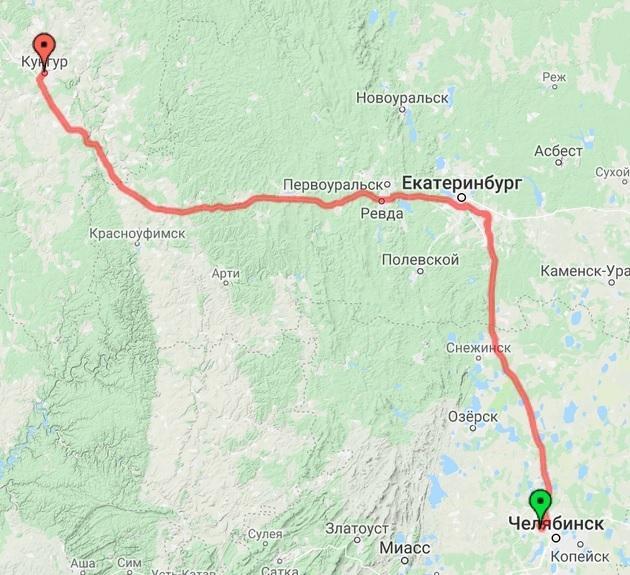 Челябинск - Кунгуры